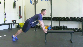 hip flexor stretch on bench - step 1