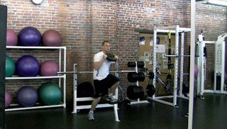 lateral shuffle on bench with press - step 1